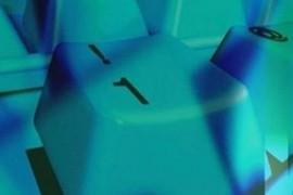 天天特卖 低价好货工厂定制 2020年9月1日
