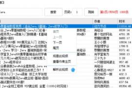 稀缺资源 b站视频解析下载到电脑 bilibili视频下载器 支持4k 多线程