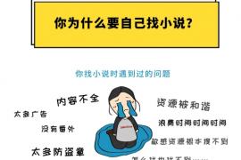 牛13资源:1130位作者合集+1650部广播剧+129期推文+26000本(出版书+kindle电子书)强推!
